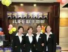 中国十大品牌联丰地板