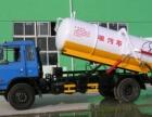 北京高壓清洗車價格表