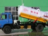 广州管道疏通车厂家直销