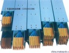 南京专业回收铝合金母线槽 二手淘汰母线槽收购