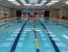 阳光游泳健身中心
