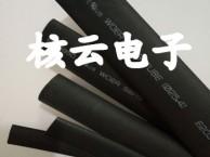 WOER透明带胶热缩管,河北带胶热缩管,北京热缩管