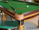定做台球桌 多功能台球桌 乒台两用桌武汉台球桌厂家