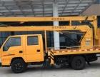 萍乡全新高空作业车16米低价处理