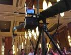 影视器材租赁、宣传片、广告片大型会议活动直播、航拍