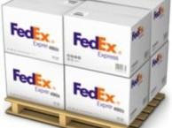 北京联邦国际快递北京fedex国际快递公司服务电话