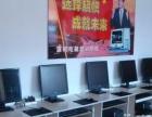 潍坊视觉营销培训 UI设计 平面广告设计培训