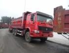济宁出售13年重汽豪沃,陕汽德龙国三后八轮自卸车