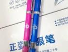 林文正姿护眼笔是什么时候发明的?林文老师为什么发明这支笔?