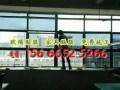 济宁建筑私密膜,曲阜,邹城,泗水,兖州,金乡建筑节能膜