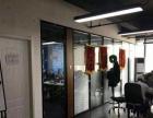 新都心精装修带办公家具出租3元电梯口房源