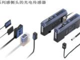 深圳回收基恩士激光传感器