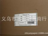 厂家直销130g国产单面牛卡纸 箱板纸 牛皮纸 印刷品包装用纸