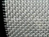 上海厂家生产供应斜纹网 编织丝网 编织网