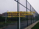 恺嵘篮球场围网 篮球场地安全围网 体育场篮球场围网厂家