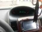 丰田威驰2005款 威驰 1.5 自动 GLX-i 电子导航版