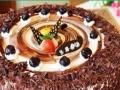 安阳天然蛋糕预定送货上门网上蛋糕文峰区烘焙蛋糕