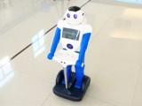 济宁供应家用智能机器人