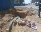 拉管顶管天津马路拉管管道过路拉管电缆电线穿路打孔