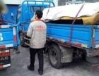 喜乐专业搬家芜湖老牌搬家-服务好,价格优值得信赖