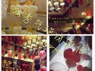气球布置装饰场地哪家好婚礼婚房生日宝宝满月百天庆典氦气球
