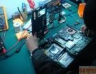 保定电脑维修,修电脑-明华电脑城