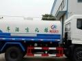 多功能环卫园林绿化消防洒水车(3-25方)厂家促销 货到付款