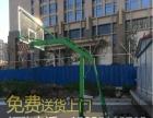 合肥移动篮球架供应商免费送货上门包安装地埋式也有