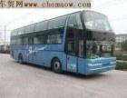 订票南宁到淄博卧铺汽车长途大巴客车汽车15177463478