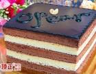 歐培拉蛋糕技術培訓多少錢?