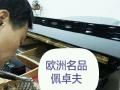 钢琴调音调律 高级技师整理免费保养 何辉真诚为您服务