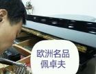 专业技师何辉精调钢琴精修钢琴 高级调律师