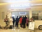 韩国remicone乌云冰淇淋加盟费多少钱 加盟条件是什么