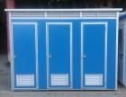 海宁租赁出租单体移动厕所
