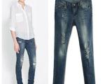 ZA*RA  欧美新款女装批发 磨白破洞牛仔小脚裤