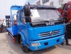 杭州平板运输车,随车吊,清障车价格咨询