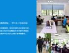 广州网络推广优化首页排名