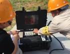 重庆管道漏水检测,管道漏气检测