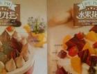 延吉市代订蛋糕,市内免运费。