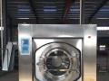 盐城宾馆酒店水洗机毛巾烘干机工业洗衣机工业脱水机