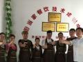 学正宗重庆小面包子早餐就找厨当加盟 特色小吃