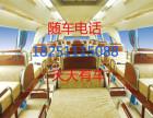 从吴江到黄石的汽车(大巴车)几点发车?几点到?多少钱?