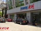 北京安利店铺位置 北京延庆哪里有卖安利产品的送货电话