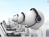 网络电话 全济南呼叫中心 专业云呼叫系统