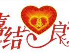 今生缘婚恋服务中心