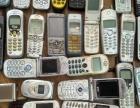 手机尸体一堆送充电器一堆