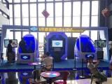 幻城VR加盟费多少及加盟条件有什么