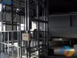 济阳厂家3吨双轨厂房仓库简易载货电动液压升降货梯导轨式升降机