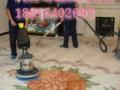 浔阳区地毯清洗标准 九江地毯清洗价格