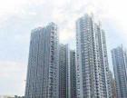惠州 买房专业退定金团队 一对一免费咨询